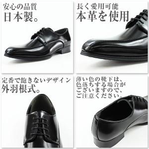即納 あす着 送料無料 ビジネス シューズ メンズ 革靴 MENSCLUB MB-001K