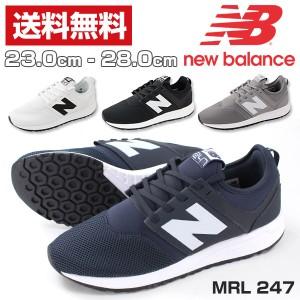即納 あす着 送料無料 ニューバランス スニーカー ローカット メンズ レディース 靴 New Balance MRL247