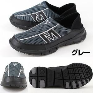 即納 あす着 送料無料 スニーカー スリッポン クロッグ メンズ 靴 M-THREE 2072