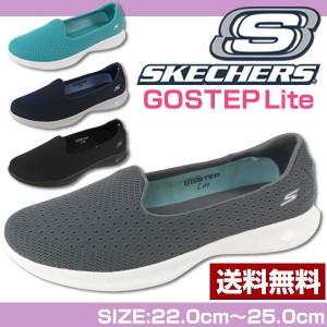 即納 あす着 送料無料 スケッチャーズ スニーカー スリッポン レディース 靴 SKECHERS GO STEP LITE 14468