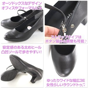 95ff6df87ea2 即納 あす着 送料無料 フォーマル パンプス レディース 靴 Lady worker LO-14590/LO. □Lady worker