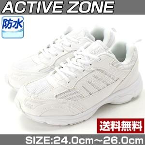 即納 あす着 送料無料 スニーカー ローカット メンズ レディース 靴 ACTIVE ZONE MDM-015