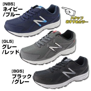 即納 あす着 送料無料 ニューバランス スニーカー ローカット メンズ 靴 New Balance M480