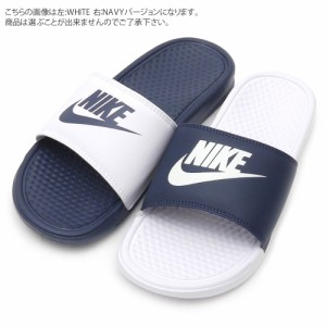 (新品) NIKE(ナイキ) BENASSI JDI MISMATCH ベナッシ サンダル MIDNIGHT NAVY 818736-410 292-000179-267 (フットウェア)