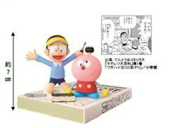 藤子 その他 キテレツ ころ助登場 フィギュア