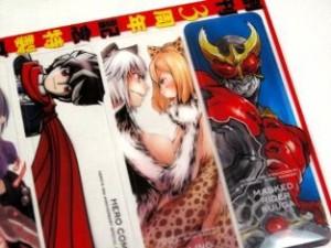 HERO'S 3周年 ブックマーカー クウガ&ウルトラマン他