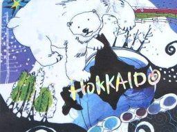 スターバックス カード 北海道