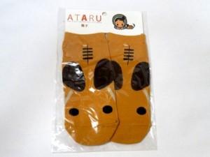 ZAK ATARU 靴下