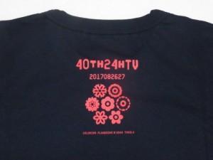 ZAK 24時間TV Tシャツ 2017 紺S