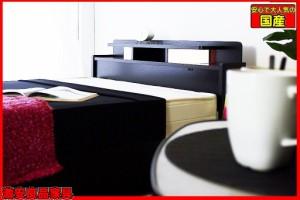 ベッド セミダブル セミダブルベッド マットレス マットレス付き 国産 ベッドフレーム フロアベッド 送料無料 【D22SD】