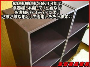 収納 収納家具 収納ラック ディスプレイ ディスプレイラック 【カラーボックス2個セット】●