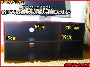 テレビ台 テレビボード 収納 収納家具 【収納抜群テレビラック】