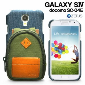 ZENUS docomo GALAXY S4 ( SC-04E )専用 Mini Pack Case スマートフォンケース グリーン W2108GS4