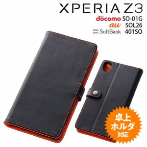☆ Xperia Z3 (SO-01G/SOL26/401SO)専用 ブックカバータイプ・レザージャケット(合皮タイプ)/ブラック RT-SO01GLBC1/B