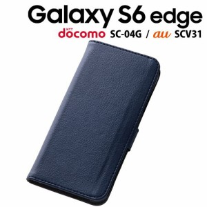☆ Galaxy S6 edge (SC-04G/SCV31/404SC) 専用 ブックレザーケース(合皮)/ネイビー RT-SC04GLBC1/N