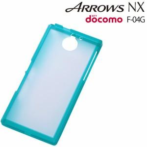☆ docomo ARROWS NX F-04G専用 ハイブリッドケース/クリアエメラルドグリーン RT-F04GCC2/EG[レビューを書いてメール便送料無料]