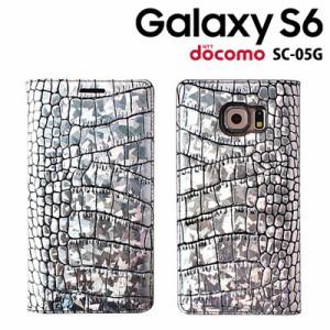 【送料無料】☆ GAZE docomo Galaxy S6 (SC-05G) 専用 ホログラムクロコダイアリー GZ6086GS6