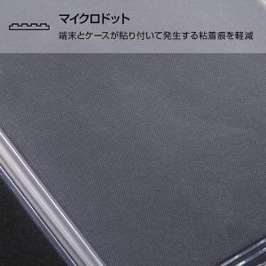 b3732c46e9fb44 ワンピース Xperia X Compact 専用 スマホTPUケース 背面パネルセット 名場面 IJ-ROXPXCTP/OP[メール便送料無料]