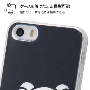 ☆ リラックマ iPhoneSE iPhone5S iPhone5 専用 スマホTPUケース 背面パネルセット IJ-SXP5TP[レビューを書いてメール便送料無料]