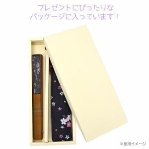 ☆ 華やぎ扇子セット あじさい紫 KC18-1005-03
