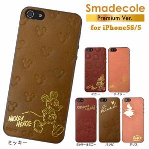 【激安メガセール!】【83-95】ディズニー iPhone5S iPhone5 専用 スマデコール プレミアムVer.