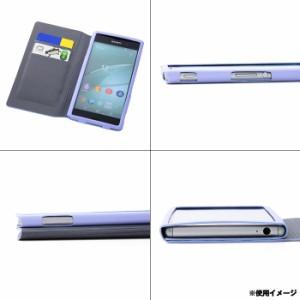 ☆ Xperia Z3 (SO-01G/SOL26/401SO)専用 カラフル・スリムレザージャケット(合皮タイプ)/ミントグリーン RT-SO01GCLC2/MG