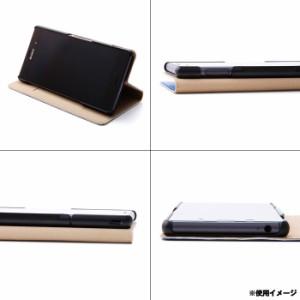 ☆ ディズニー Xperia Z3 (SO-01G/SOL26/401SO)専用 ブックカバー・レザージャケット(合皮)/プー RT-DSO01GJ/PO