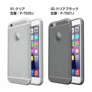☆ Colorant iPhone6 (4.7インチ) 専用 Colorant Case C0 Soft for iPhone 6 4.7inch TPU素材のマットクリアケース