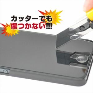 iPhone6 (4.7インチ) 専用 保護強化ガラスフィルム (9H)【激安メガセール!】