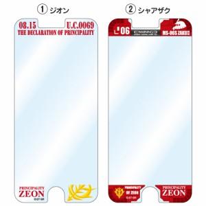 ☆ 機動戦士ガンダム iPhone6 (4.7インチ) 専用 スーパークリア SENSAI PRINTS GUARD (プリントガード)