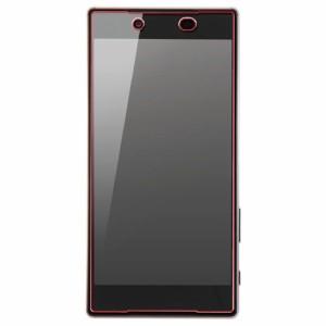 ☆ Xperia Z5 Premium (SO-03H) 専用 9H耐衝撃ブルーライト光沢ガラスコートフィルムRT-RXPH3FT/V1[レビューを書いてメール便送料無料]