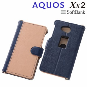 ☆ Softbank AQUOS Xx2 専用 バイカラーブックレザーケース (合皮) ダークネイビー/ベージュ RT-AXX2LBC7/DNBE
