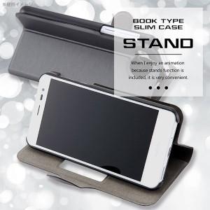 ☆ au AQUOS U (SHV35)専用 手帳型ケース スリム 小窓付き シルバー RT-AQ35SLC1/SV