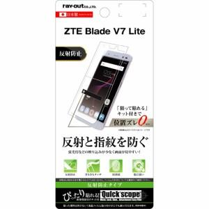☆ ZTE Blade V7 Lite 専用 液晶保護フィルム 指紋 反射防止 RT-ZBV7LF/B1