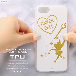 ☆ ディズニー iPhone7 (4.7インチ) 専用 スマホTPUケース グリッター ティンカーベル IN-DP7HG/TB[レビューを書いてメール便送料無料]