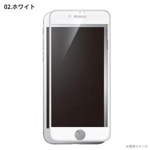☆ Deff iPhone7 (4.7インチ) 専用 ガラス液晶保護フィルム Hybrid 3D Glass Screen Protector スタンダードタイプ 0.21mm 表面用 ブルー