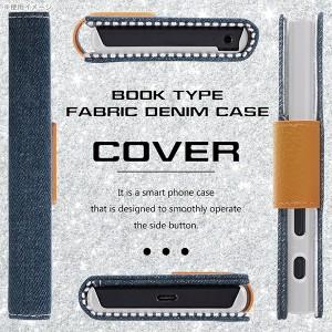 ☆ docomo Xperia X Compact (SO-02J) 専用 手帳型ケース ファブリック デニム アイスブルー RT-RXPXCFBC5/IA