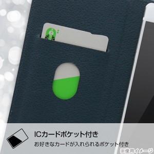 ☆ FREETEL SAMURAI KIWAMI 2 手帳型ケース スリム ブラック RT-FSK2SLC1/B