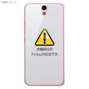 f3a1c4303b Y!mobile Android One S1 専用 背面保護フィルム TPU 光沢 耐衝撃 RT-ANO2FT/WBD[メール便送料無料]