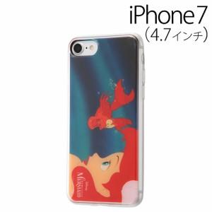 ☆ ディズニー iPhone7 専用 スマホTPUケース 背面パネルセット リトルマーメイド8 IJ-DP7TP/AR008[レビューを書いてメール便送料無料]
