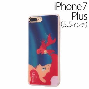 ☆ ディズニー iPhone7 Plus 専用 TPUケース 背面パネルセット リトルマーメイド8 IJ-DP7PTP/AR008[レビューを書いてメール便送料無料]