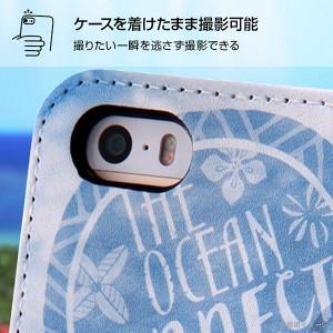 14868e0927 ディズニー モアナと伝説の海 iPhoneSE iPhone5s iPhone5 専用 スマホブックカバーケース (手帳型ケース) モアナ6 IJ -DP5LC/MD006