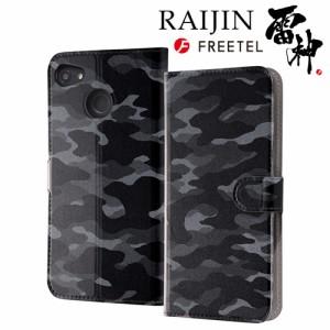 ☆ FREETEL RAIJIN 専用 スマホブックカバーケース (手帳型ケース) オリジナルデザイン 迷彩/グレー IJ-FRAJLC/AK081
