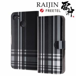 ☆ FREETEL RAIJIN 専用 スマホブックカバーケース (手帳型ケース) オリジナルデザイン チェック/ブラック IJ-FRAJLC/AK084