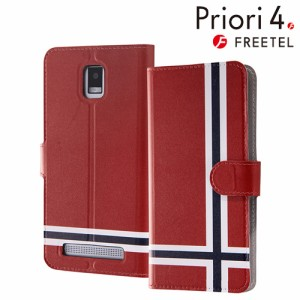 ☆ FREETEL Priori 4 専用 スマホブックカバーケース (手帳型ケース) オリジナルデザイン レッド IJ-FP4LC/AK093