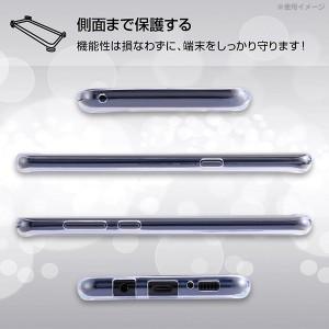 ☆ Galaxy S8+ (SC-03J/SCV35) 専用 ハイブリッドケース ブラック RT-GS8PCC2/B[レビューを書いてメール便送料無料]