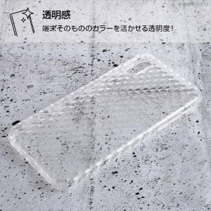 [9月中旬発売]☆ iPhoneX 専用 TPUソフトケース キラキラ ブラック RT-P16C7/B[レビューを書いてメール便送料無料]