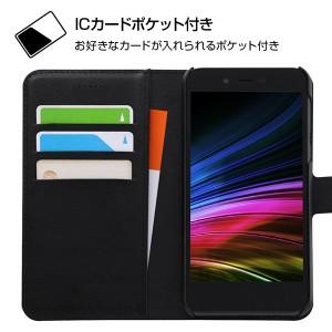 ☆ SoftBank / Y!mobile Android One S3 専用 手帳型ケース シンプル マグネット レッド RT-ANS3ELC1/R