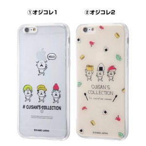 ☆ OJISAN'S COLLECTION iPhone6s/6 (4.7インチ) 専用 TPUケース 背面パネルセット IJ-KJP6TP/OJ[レビューを書いてメール便送料無料]