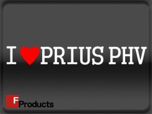 【メール便送料無料】【Fproducts】アイラブステッカー PRIUS PHV/アイラブ プリウスPHV
